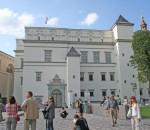 Vilnius, Lithuania: Palace of Grand Dukes