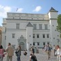 Vilnius, Lithuania: Palace of Grand Dukes