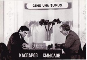 kasparov_vs_smyslov