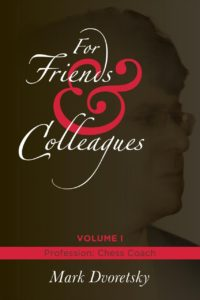 for_friend_vol1