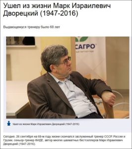 russian_news_death_sep_26