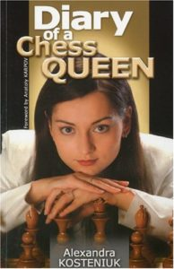 diary_chess_queen