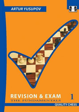 revision_and_exam1_cover