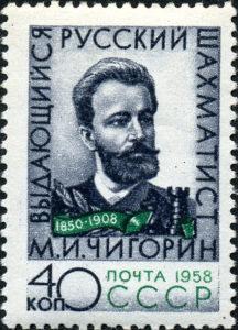 chigorin_stamp