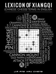 lexicon_xiangqi_cover