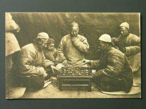 playing_xiangqi_old_times