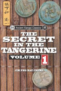 secret_tangerine_vol1_cover