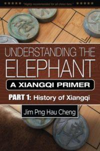 understanding_elephant_vol1