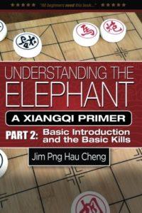 understanding_elephant_vol2